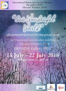 IWS UKRAINE AFFICHE